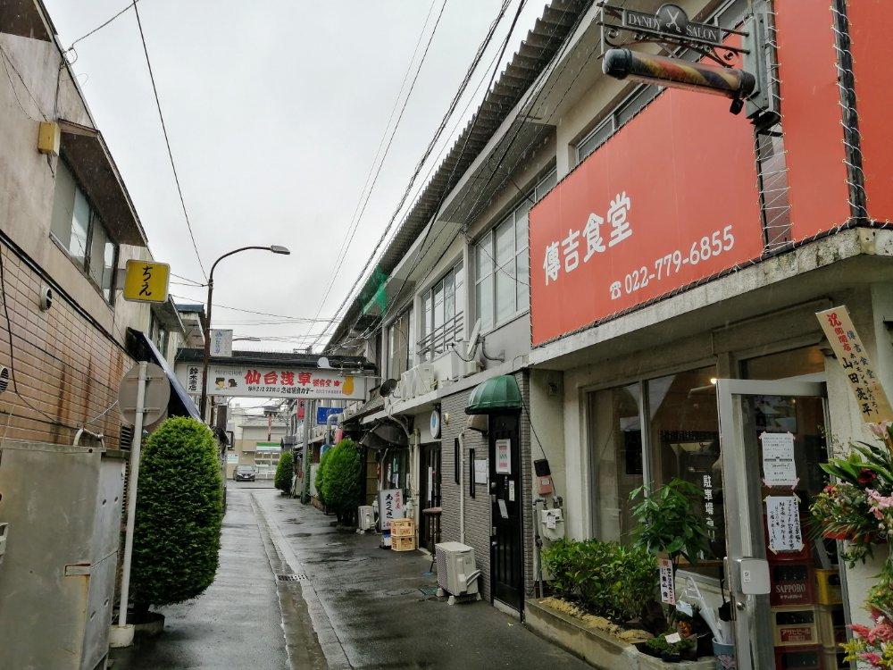 仙台浅草 傳吉食堂の場所
