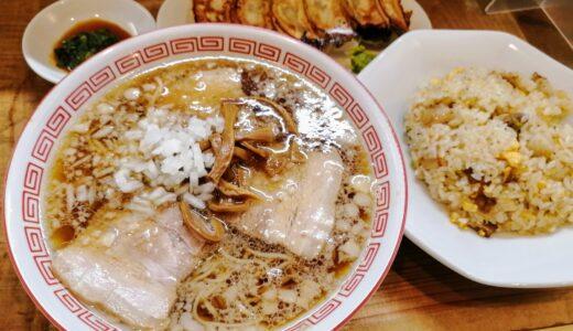 食堂の域を超えた極上ラーメン!仙台浅草にオープンした傳吉食堂でAセット+餃子