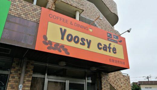 【新店情報】自家焙煎 Yossy cafe(ヨッシーカフェ)が仙台市若林区に近日オープン!