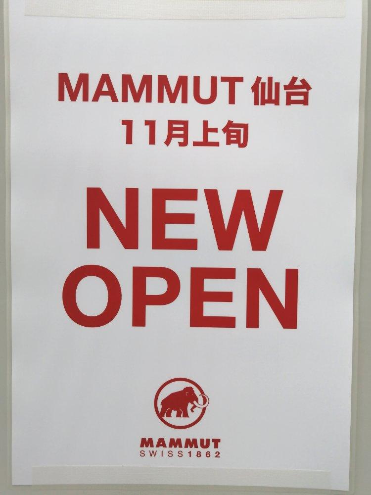 マムート仙台オープン情報