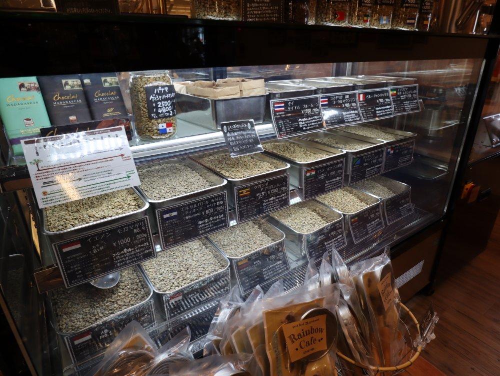レインボーカフェのコーヒー豆