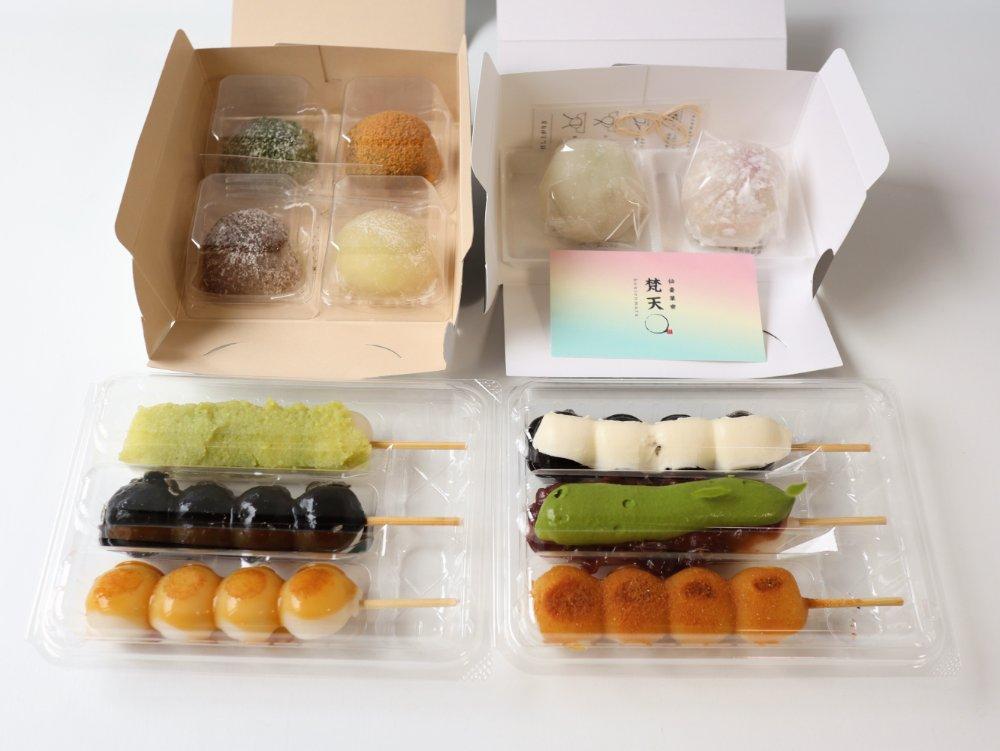 仙台菓寮 梵天〇のネオ和菓子