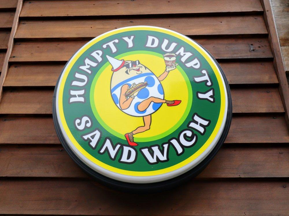 HUMPTY DUMPTY SANDWICH