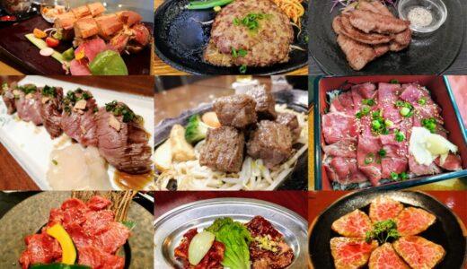 【保存版】仙台の美味しい仙台牛まとめ|名店やリーズナブルなお店など厳選!