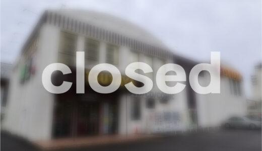 【仙台市】2021年9月の閉店・移転情報まとめ