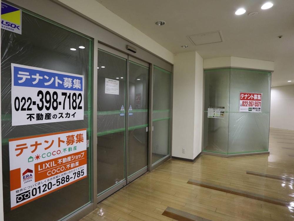 東映プラザ2階