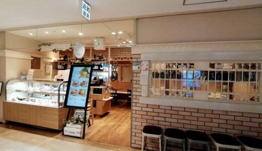 【閉店情報】ラ・プティ・メルスリー エスパル仙台店が10月10日をもって営業終了に