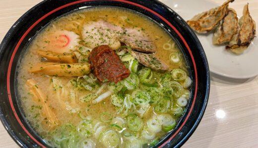 【仙台市】長町2番街にラーメン店がオープン!麺や椿に行って来ました