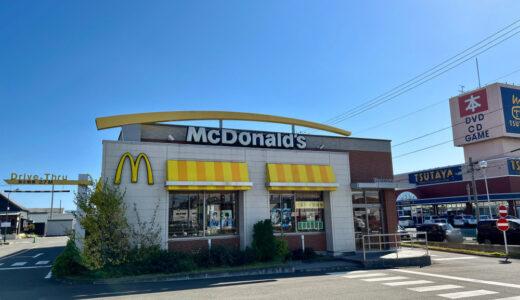 名取市の「マクドナルド4号線岩沼店」が11月下旬マックカフェバイバリスタ店舗に