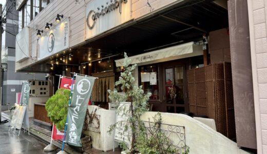 【新店情報】仙台駅西口にOCHAME-おちゃめ|オープンする場所にあるのは?