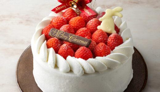 【仙台・名取】ICHIBIKOの「いちごづくしのクリスマスケーキ」が11月1日から予約スタート!