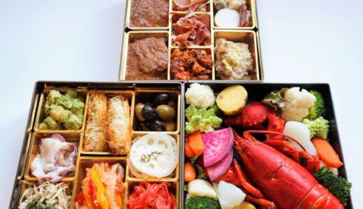 【2022版】仙台の食べたい&人気おせち10選|正月は美味しい料理を満喫しよう!