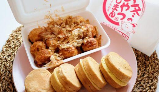 今年も「あじまん」が仙台に登場!やっぱり美味しい大判焼きとたこ焼き