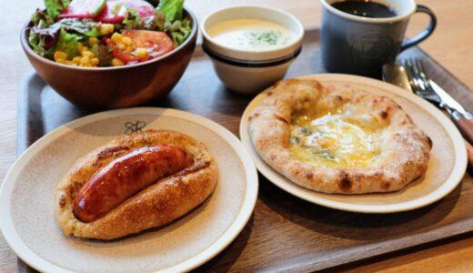 名取市にベーカリーカフェがオープン!アールベイカー名取店に行って来ました